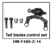 Tail blades control set