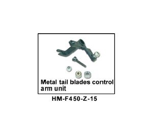 Metal tail blades control arm unit