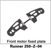 Front motor fixed plate
