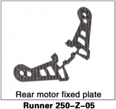 Rear motor fixed plate