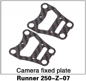 Camera fixed plate