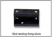 UFO-MX400-Z-13 Skid landing fixing block
