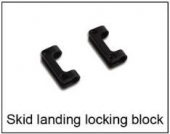 Hoten X-Z-11 Skid landing locking block