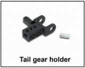 HM-V120D02S-Z-13 Tail gear holder