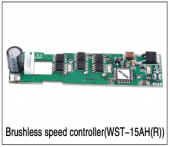 Tali H500 Brushless speed controller (WST-15H(R))