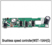 Tali H500 Brushless speed controller (WST-15H(G))