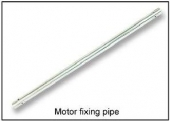 UFO-MX400-Z-14 Motor fixing pipe
