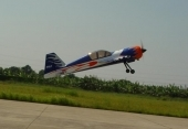 "Pilot RC YAK54  53"" (1350mm) Blue flame"